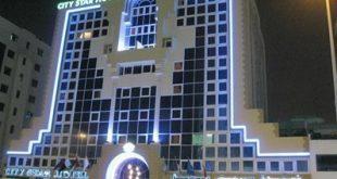 هتل های منطقه دیره دبی,هتل های دیره دبی,دیره دبی,منطقه دیره دبی,هتل های دبی,دیره,دبی,مکان های دیدنی دیره دبی,دیدنی های دیره دبی