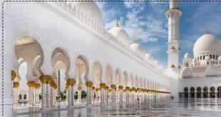 بزرگترین سجاده دنیا در دبی,بزرگترین سجاده دنیا,دیدنی های دبی,مکان های دیدنی دبی,دبی,مسجد های دبی,مکان های مذهبی دبی