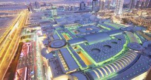 منطقه میردیف دبی,منطقه میردیف,مرکز خرید میردیف دبی,هتل های منطقه میردیف دبی,مکان های دیدنی منطقه میردیف دبی,دبی