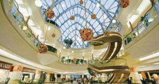 مرکز خرید برجمان دبی,مرکز خرید برجمان,آدرس مرکز خرید برجمان دبی,محصولات مرکز خرید برجمان دبی,درباره مرکز خرید برجمان