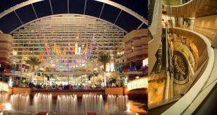 فستیوال سیتی دبی,مجتمع تجاری فستیوال سیتی دبی,مراکز خرید دبی,فستیوال های دبی,حراج های دبی,خرید در دبی,بهترین مراکز خرید دبی
