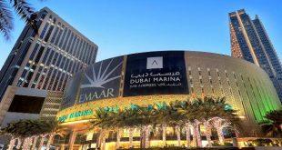 مرکز خرید مال او امارات,مرکز خرید مال او,مرکز خرید مال دبی,مراکز خرید دبی,مرکز خرید های دبی,بهترین مراکز خرید دبی,بازار های دبی