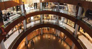 بازارهای دبی,بازارهای سنتی دبی,انواع بازارهای دبی,دبی انواع بازارها,مراکز خرید دبی,انواع مراکز خرید دبی,بازارچه های دبی