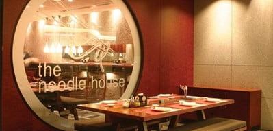 رستوران نودل هاوس دبی,رستوران نودل هاوس,آدرس رستوران نودل هاوس دبی,غذاهای رستوران نودل هاوس دبی,درباره رستوران نودل هاوس دبی