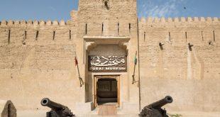 بازدید از موزه دبی,موزه دبی,آدرس موزه دبی,درباره موزه دبی,مشخصات موزه دبی,دیدنی های دبی,انواع موزه ها در دبی