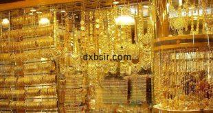 بازار طلا دبی,مراکز خرید طلا در دبی,دبی بازار طلا,بازارهای دبی,خرید طلا در دبی,قیمت طلا در دبی,طلاهای دبی