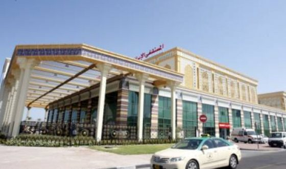 گردشگری درمانی دبی,مراکز درمانی دبی,امکانات درمانی دبی,خدمات درمانی ددبی,درمانگاه های دبی,بیمارستان های دبی