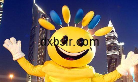 فستیوال تابستانی دبی,دبی فستیوال تابستانی,جشنواره تابستانی دبی,دبی جشنواره تابستانی,جشنواره های دبی,فستیوال های دبی,دبی