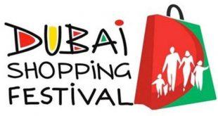 تاریخ فستیوال خرید دبی,دبی تاریخ فستیوال خرید,تاریخ فستیوال خرید,فستیوال خرید دبی,دبی فستیوال خرید,نکات خرید در دبی