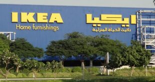 ایکیا دبی,ایکیا دبی چیست,ایکیا در دبی,فروشگاه ایکیا دبی,فروشگاه های دبی,درباره ایکیا,آدرس ایکیا در دبی,محصولات ایکیا