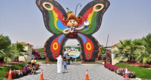 پارک پروانه های دبی,پارک پروانه دبی,آدرس پارک پروانه دبی,بهترین پارک های دبی,پارک های دبی,ورودی پارک پروانه دبی