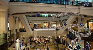 مرکز خرید امارات مال دبی,مرکز خرید امارات مال,مرکز خرید امارات,مراکز خرید دبی,آدرس مرکز خرید امارات مال,بازارهای دبی