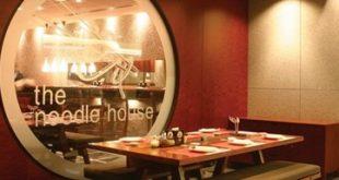 رستوران نودل هاوس,رستوران نودل هاوس دبی,دبی رستوران نودل هاوس,غذاهای رستوران نودل هاوس,نوشیدنی های رستوران نودل هاوس,رستوران های دبی
