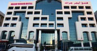 هتل های سه ستاره دبی,درباره هتل های سه ستاره دبی,خدمات هتل های سه ستاره دبی,نام هتل های سه ستاره دبی,هتل های دبی