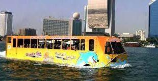 اتوبوسی برای زمین و دریا در دبی,اتوبوس های دبی,اتوبوس توریستی دبی,اتوبوس گردشگری دبی,اتوبوس دریایی دبی,حمل و نقل دبی