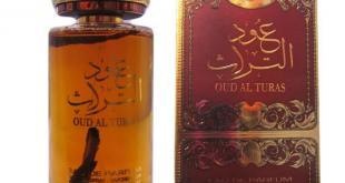 عطر عربی دبی,بازار عطر دبی,بازارچه عطر دبی,مرکز خرید عطر دبی,عطر دبی,بازار های دبی,بازارچه های دبی,دبی