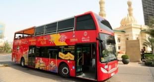 تور اتوبوس دو طبقه دبی, تور دبی , تور نمایشگاهی , پکیج تور دبی , تور اتوبوس دبی, اطلاعات گردشگری دبی, جاذبه های توریستی