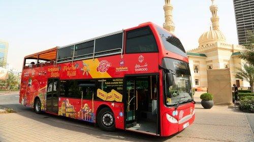 تور اتوبوس دو طبقه دبی, تور دبی,تور نمایشگاهی,پکیج تور دبی,تور اتوبوس دبی,اطلاعات گردشگری دبی, جاذبه های توریستی,سفر به دبی