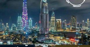 جشنواره عکس شاهنامه دبی, تور جشنواره عکس دبی, نمایشگاه شاهنامه در دبی, تور جشنواره در دبی, تور نمایشگاهی دبی, تور جشنواره عکاسی دبی