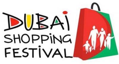 فستیوال خرید دبی,جشنواره خرید دبی,مراکز خرید دبی,بازارهای دبی,بازارچه های دبی,حراجی های دبی,خرید ارزان در دبی
