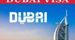 اخذ ویزا برای دبی,ویزای دبی,ویزا دبی,دبی,درخواست ویزای دبی,درخواست رویداد دبی,اخذ ویزای دبی,ویزای امارات,ویزا امارات