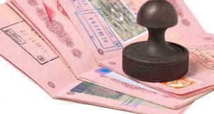ویزا چیست,درباره ویزا,ویزا,تفاوت ویزا با پاسپورت,پاسپورت,دریافت ویزا,گرفتن ویزا,معنی ویزا,درخواست ویزا,انواع ویزا