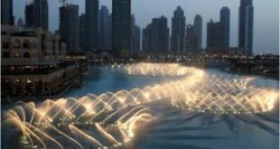 اب نمای زیبای دبی,اب نمای دبی,موزیکال دبی,رقص اب دبی,برج خلیفه دبی,برج خلیفه,دیدنی های دبی,مکان های دیدنی دبی