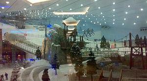 امارات مال دبی,امارات مال,مرکز خرید امارات مال,فروشگاه امارات مال,رستوران های امارات مال,مراکز خرید دبی,پیست اسکی دبی,دبی