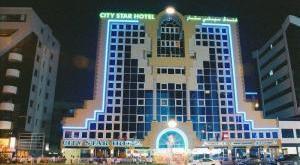 هتل سیتی استار دبی,هتل سیتی استار,درباره هتل سیتی استار دبی,قیمت هتل سیتی استار دبی,رزرو هتل سیتی استار دبی,آدرس هتل سیتی استار دبی