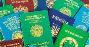 تفاوت ویزا با پاسپورت,پیکاپ ویزا,مراحل اخذ ویزا کانادا,مراحل اخذ پاسپورت کانادا,گرفتن وقت سفارت,ویزا کانادا