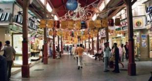 بازارهای سنتی دبی,بازارهای دبی,مراکز خرید دبی,مراکز خرید ارزان دبی,بازارهای ارزان دبی,بازارچه های دبی,بازار سنتی دبی