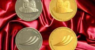 موزه سکه دبی,موزه سکه,آددرس موزه سکه دبی,درباره موزه سکه دبی,سکه های قدیمی دبی,سکه های دبی,بلیط موزه سکه دبی,موزه های دبی,دبی