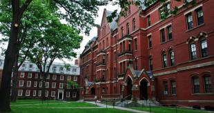 دانشگاه هاروارد,تحصیل در امریکا,ویزا امریکا,ویزا تحصیلی امریکا,اخذ ویزا امریکا,مراحل اخذ ویزای تحصیلی امریکا