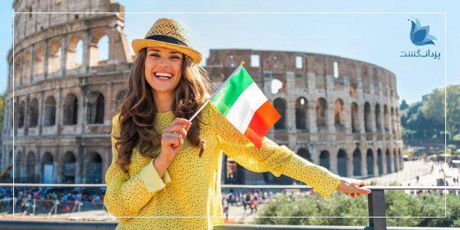 درخواست ایتالیا برای انگشت نگاری,وقت سفارت ایتالیا برای انگشت نگاری,اخذ ویزا ایتالیا,مراحل اخذ ویزا ایتالیا,ویزا ایتالیا,ویزای ایتالیا