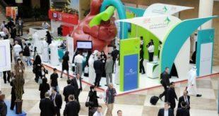 نمایشگاه تجهیزات اموزشی دبی,نمایشگاه تجهیزات اموزشی,نمایشگاه تجهیزات اموزشی در دبی,سفر به دبی,نمایشگاه های دبی