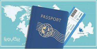 پیکاپ ویزای کانادا از آنکارا,پیکاپ ویزای کانادا,پیکاپ ویزا,پیکاپ ویزا کانادا از آنکارا,پیکاپ ویزا کانادا,ویزا کانادا,پیکاپ پاسپورت کانادا