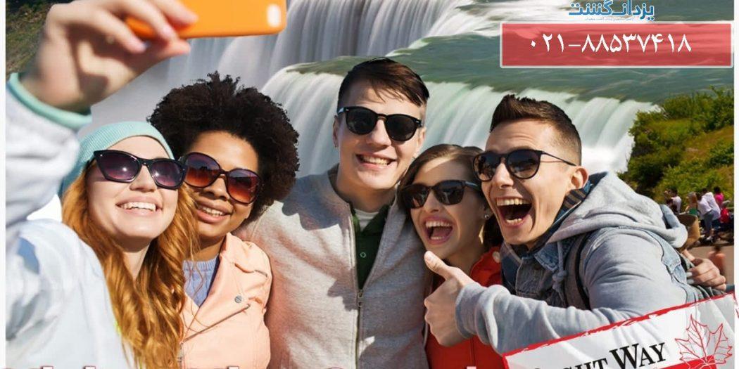 ویزای تضمینی کانادا برای افرادی که تصمیم جدی سفر به کانادا را دارند مناسب است. ویزای تضمینی کانادا انواع مختلفی از جمله ویزای توریستی مولتی کانادا را دارد